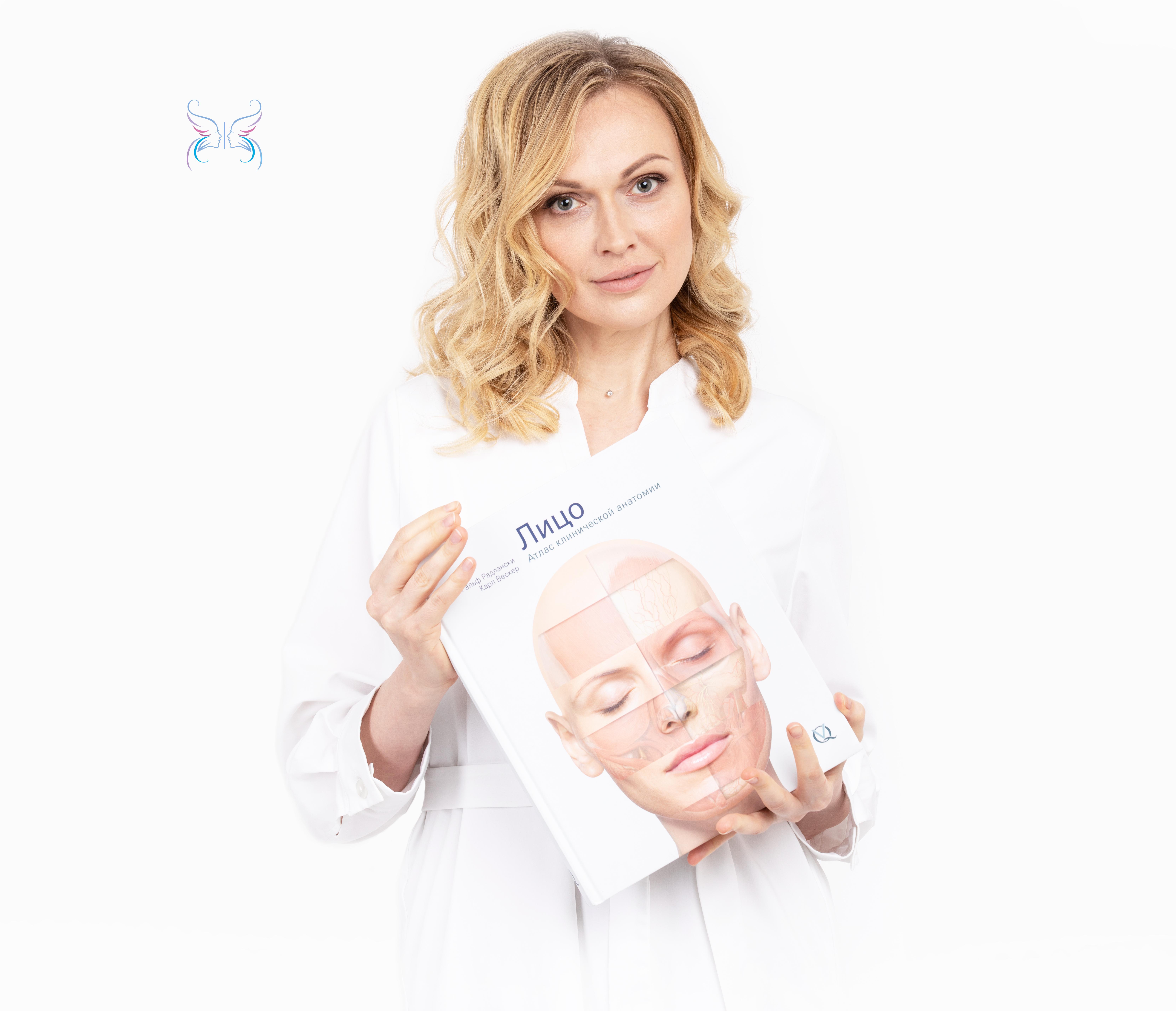 Врач косметолог Денисова Татьяна Владимировна