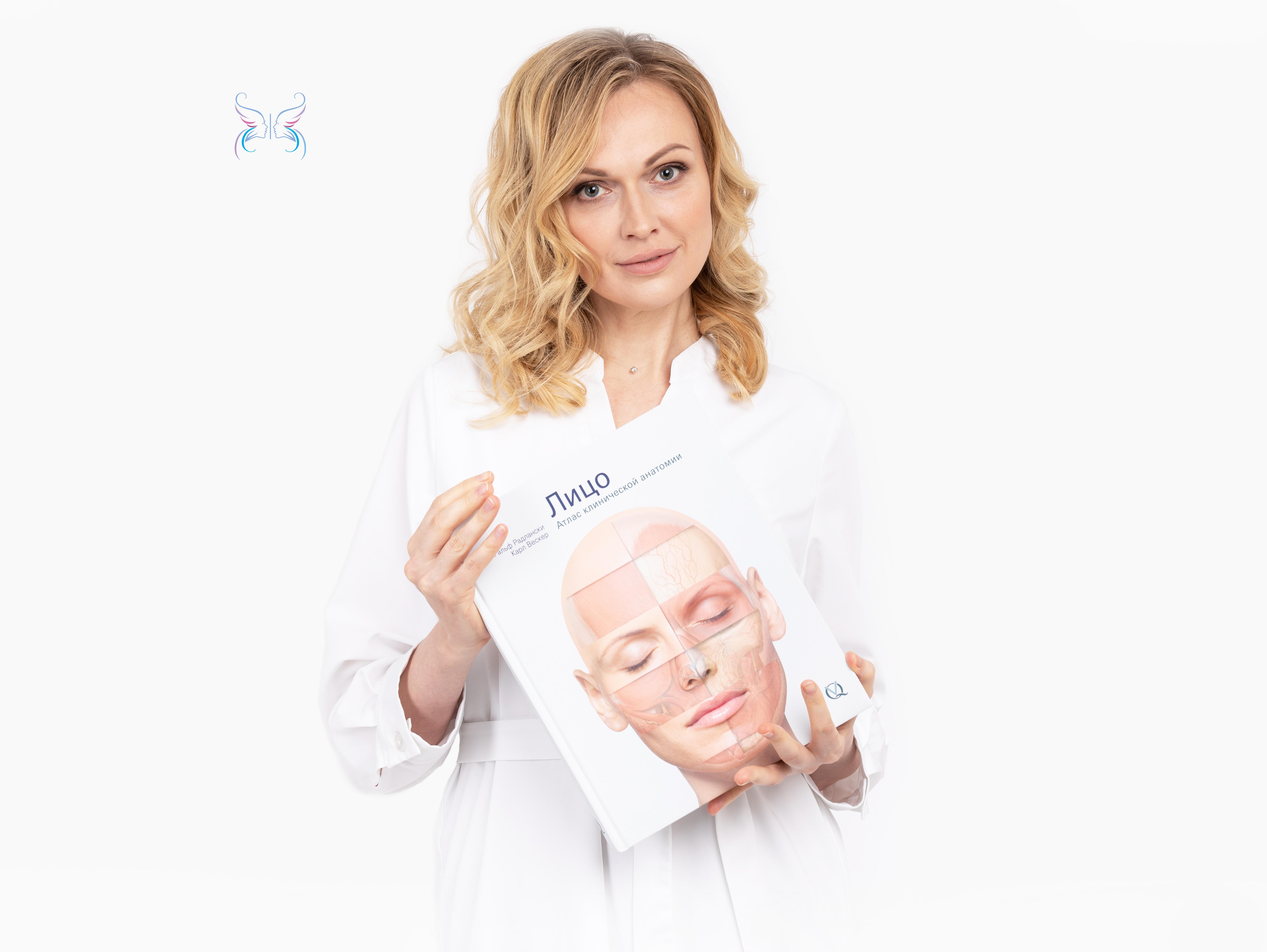 Косметолог Денисова Татьяна Владимировна