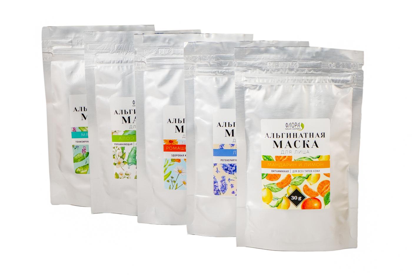 Альгинатная маска с витаминами и минералами