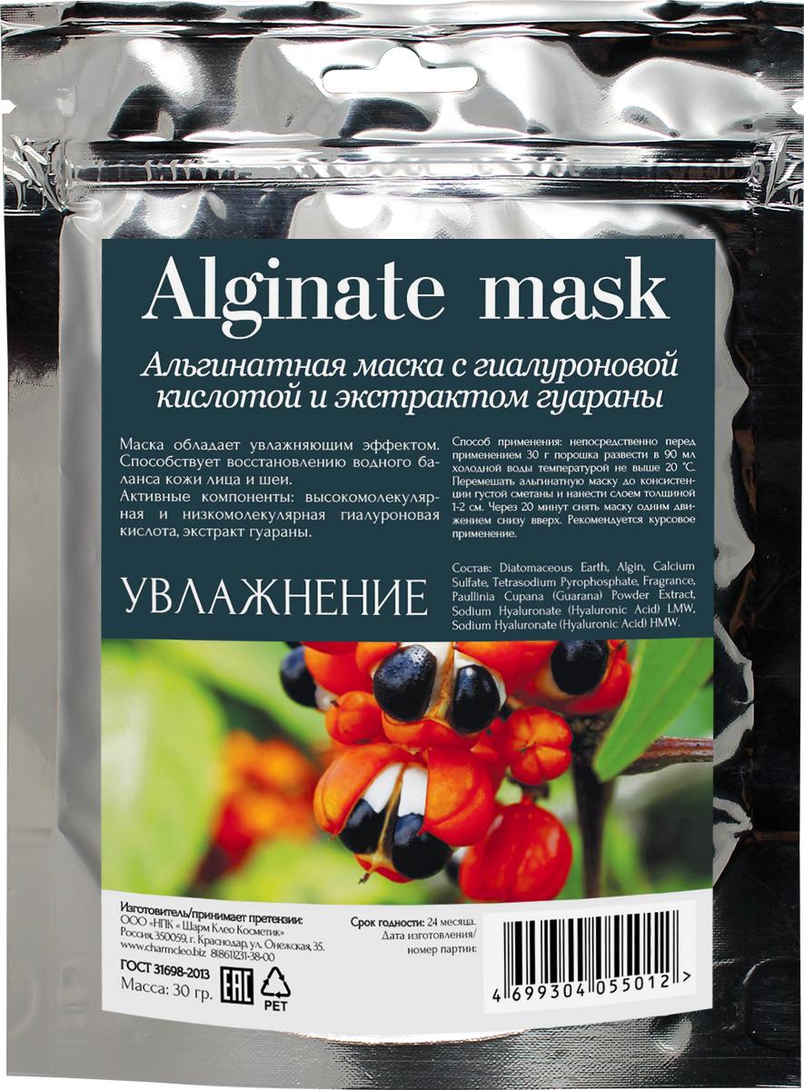 Альгинатная маска с гиалуроновой кислотой